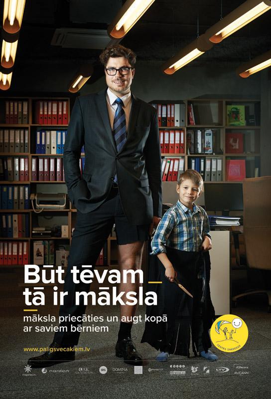 Teevi_birojs