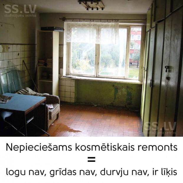 Cehs_SS-01