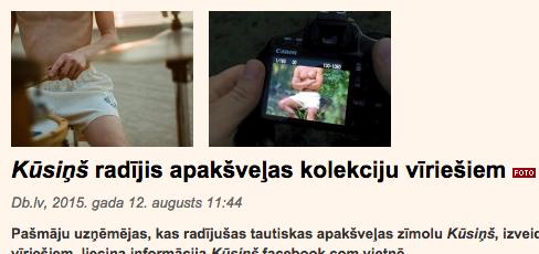Screen Shot 2015-08-12 at 13.00.37